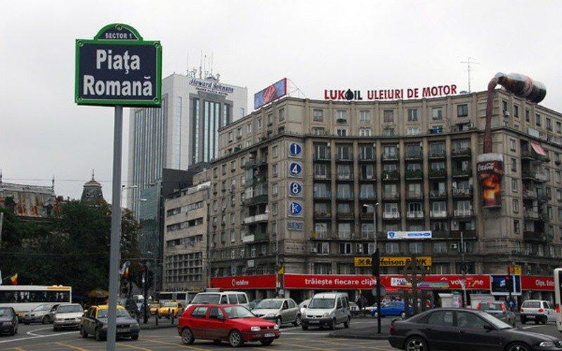 Romana Plaza in Bucharest