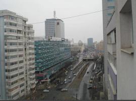 Three Rooms Victoriei Square